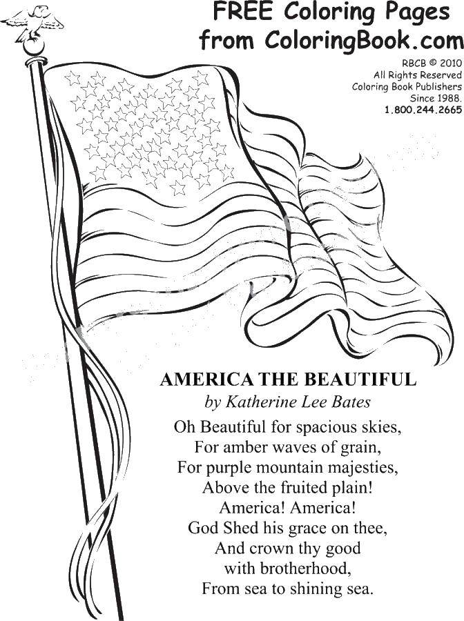 Раскраска Стих про америку Скачать США, Америка, флаг.  Распечатать ,США,