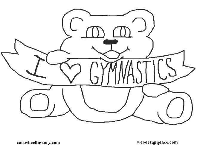 Раскраска Я люблю гимнастику Скачать гимнастика, гимнастка, спорт.  Распечатать ,гимнастика,