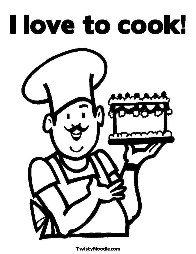 Раскраска Люблю готовить! Скачать готовим, еда, повар.  Распечатать ,Готовим еду,