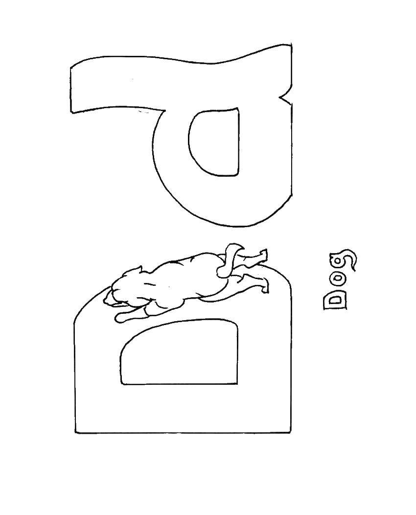 Раскраска Английский алфавит Скачать Балерина, балет, танцы.  Распечатать ,балерина,