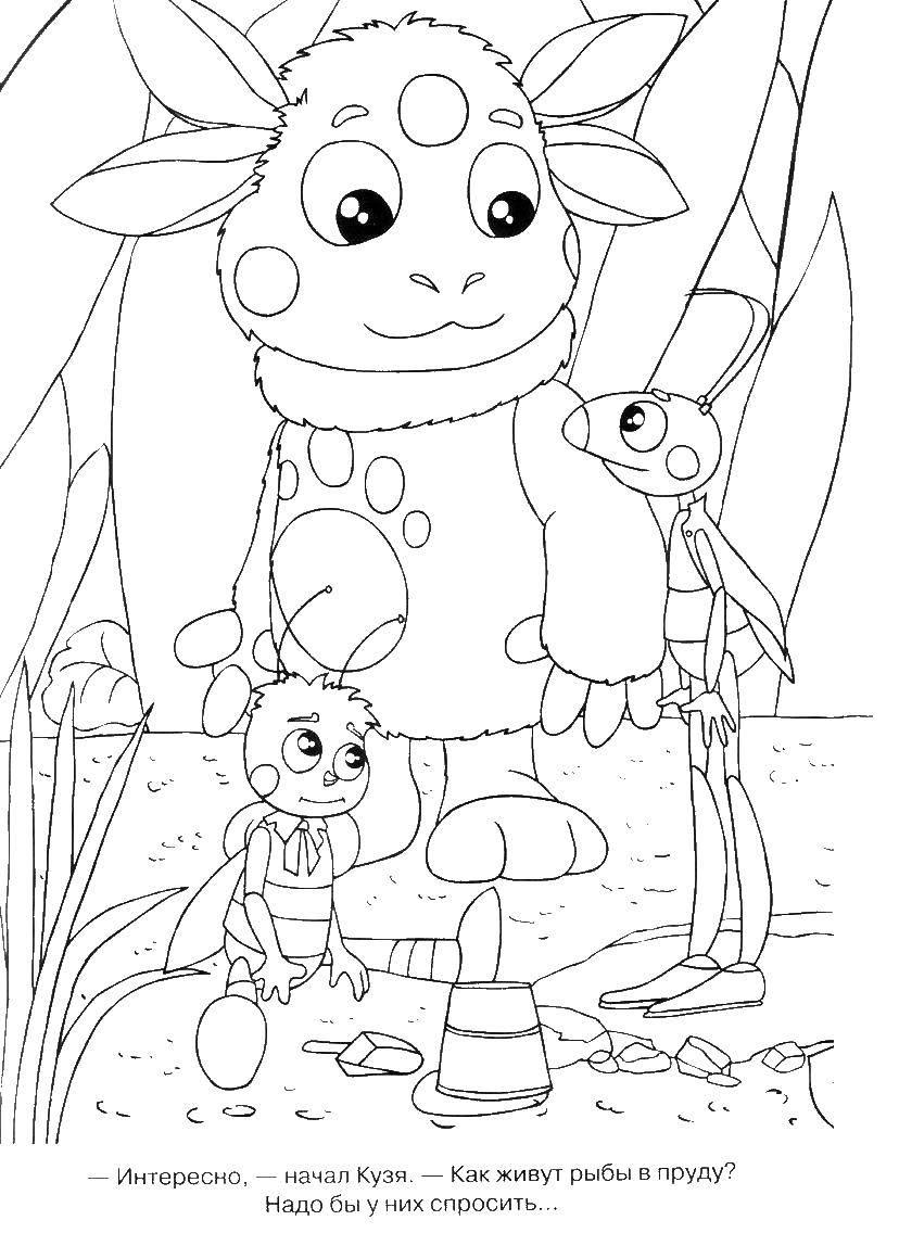 Раскраска Лунтик Скачать животные, заяц.  Распечатать ,Животные,