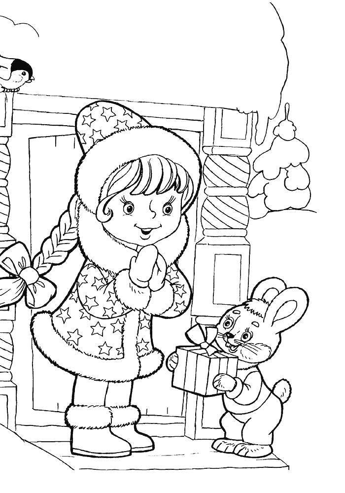 Раскраски одежде, Раскраска Мальчик и девочка в осенней ...