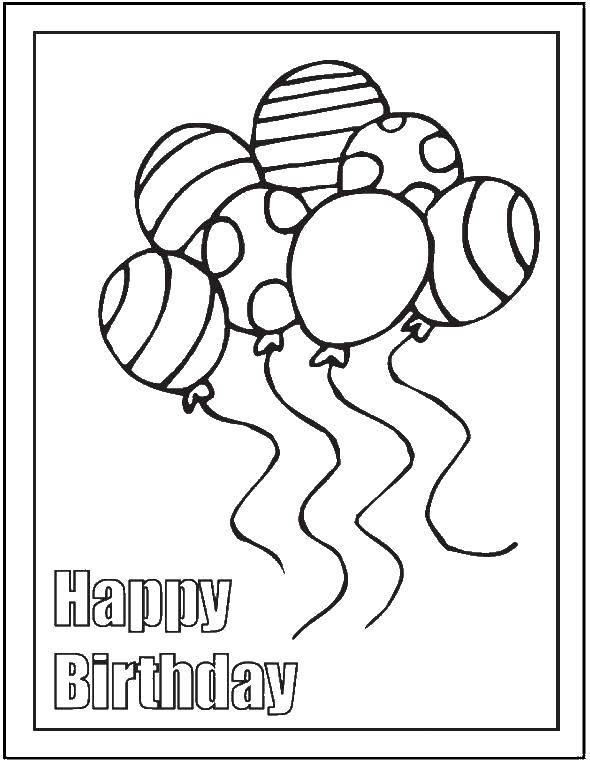 Раскраска открытки Скачать ,Поздравление, День Рождения,.  Распечатать