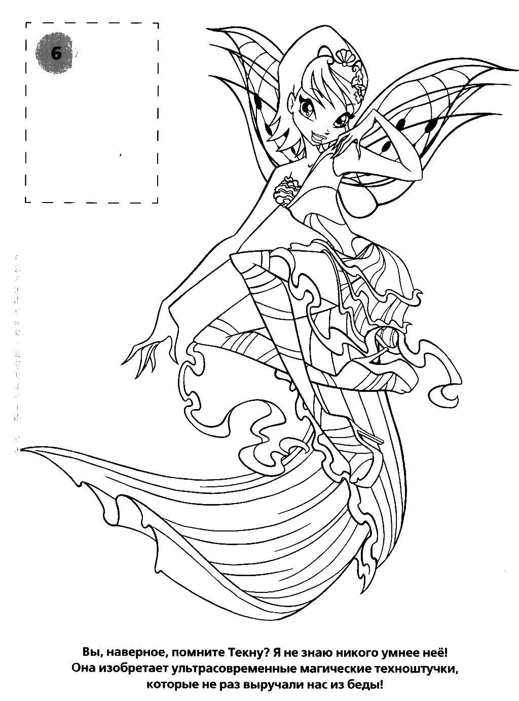 Online coloring pages Coloring pageTecna from winx club Winx