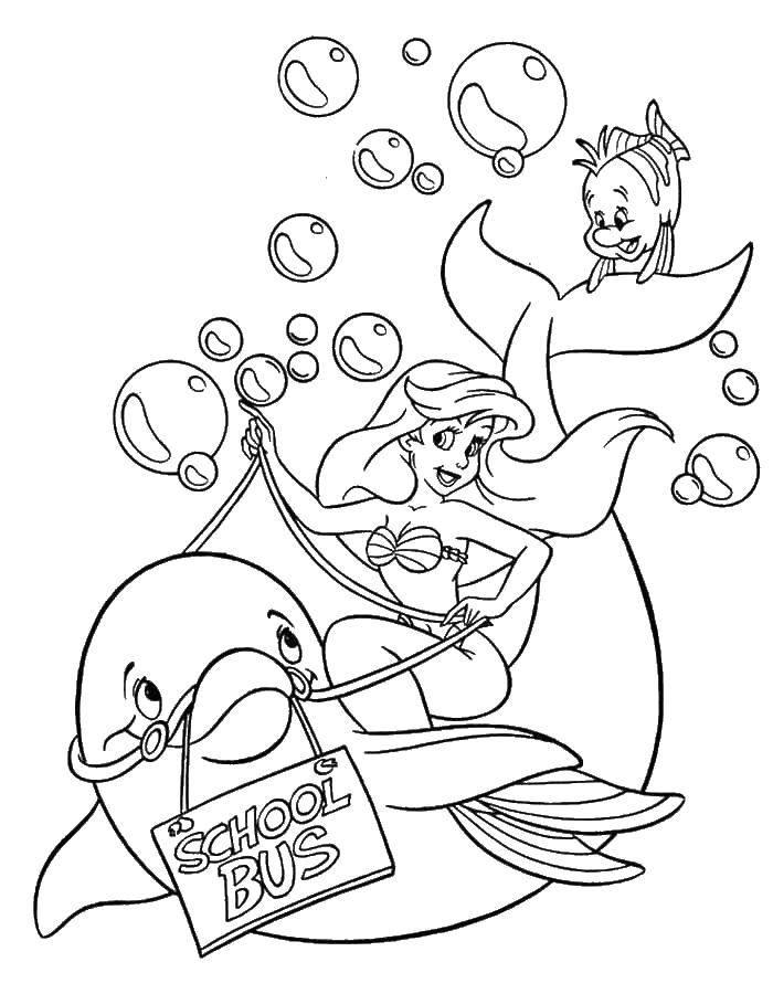 Раскраска русалочка ариэль Скачать ягода.  Распечатать ,ягоды,