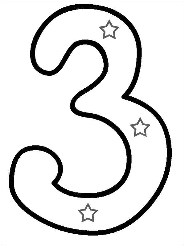 Раскраска Цифра 3 Скачать ,Цифры, счёт, числа,.  Распечатать