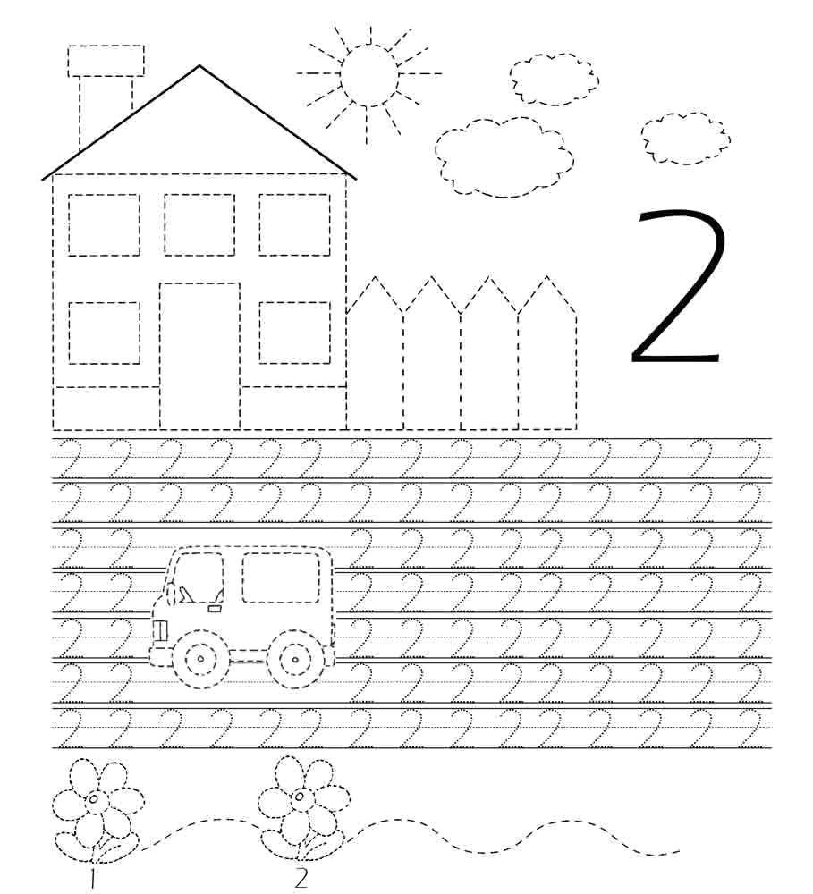 Раскраска Учимся писать цифру 2 Скачать Цифры, счёт, числа.  Распечатать ,прописи цифры,