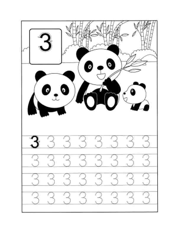 Раскраска Учимся писать цифру 3 Скачать ,Цифры, счёт, числа,.  Распечатать