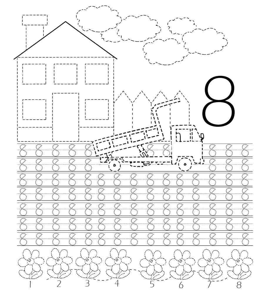 Раскраска Учимся писать цифру 8 Скачать Цифры, счёт, числа.  Распечатать ,прописи цифры,