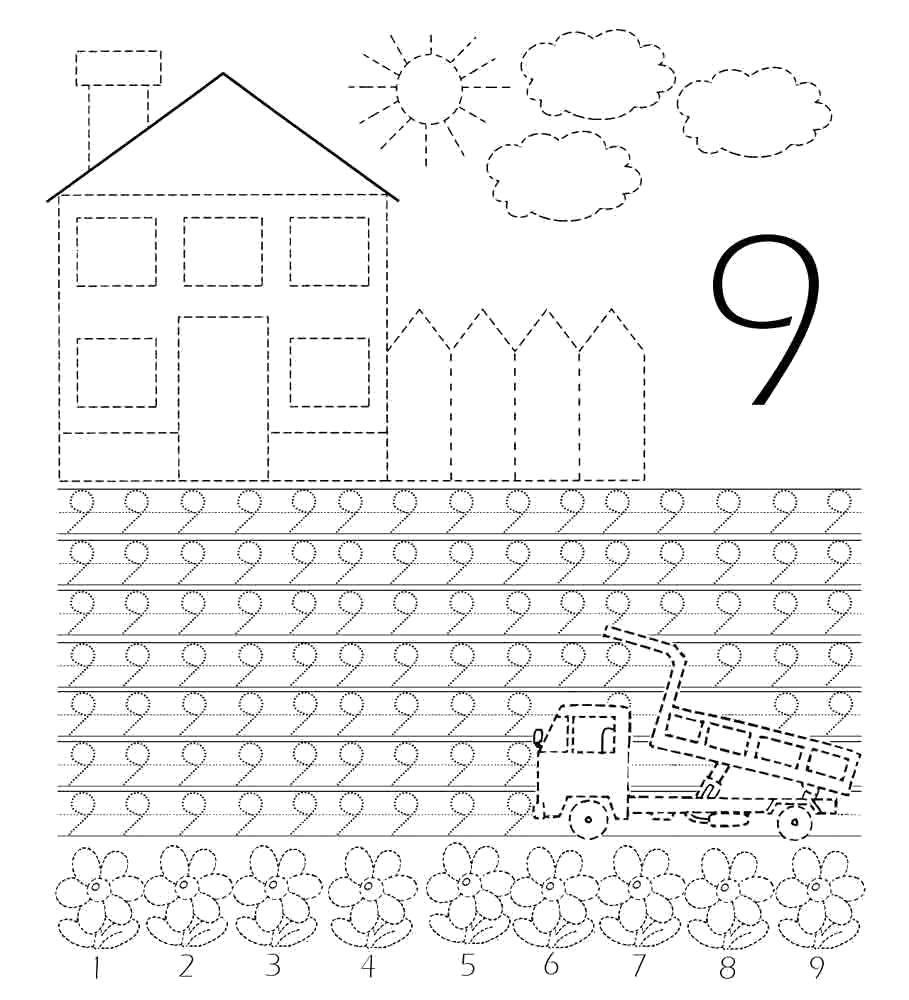Раскраска Учимся писать цифру 9 Скачать Цифры, счёт, числа.  Распечатать ,прописи цифры,