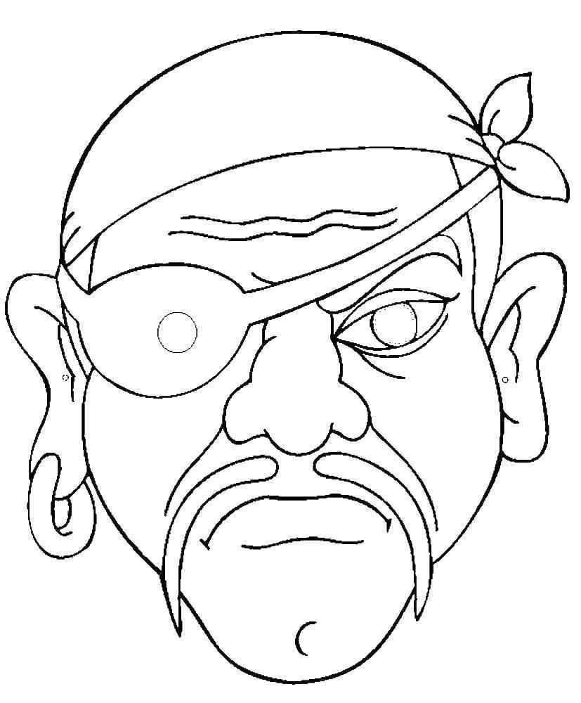 Название: Раскраска Грозный пират. Категория: пираты. Теги: Пират, остров, сокровища.
