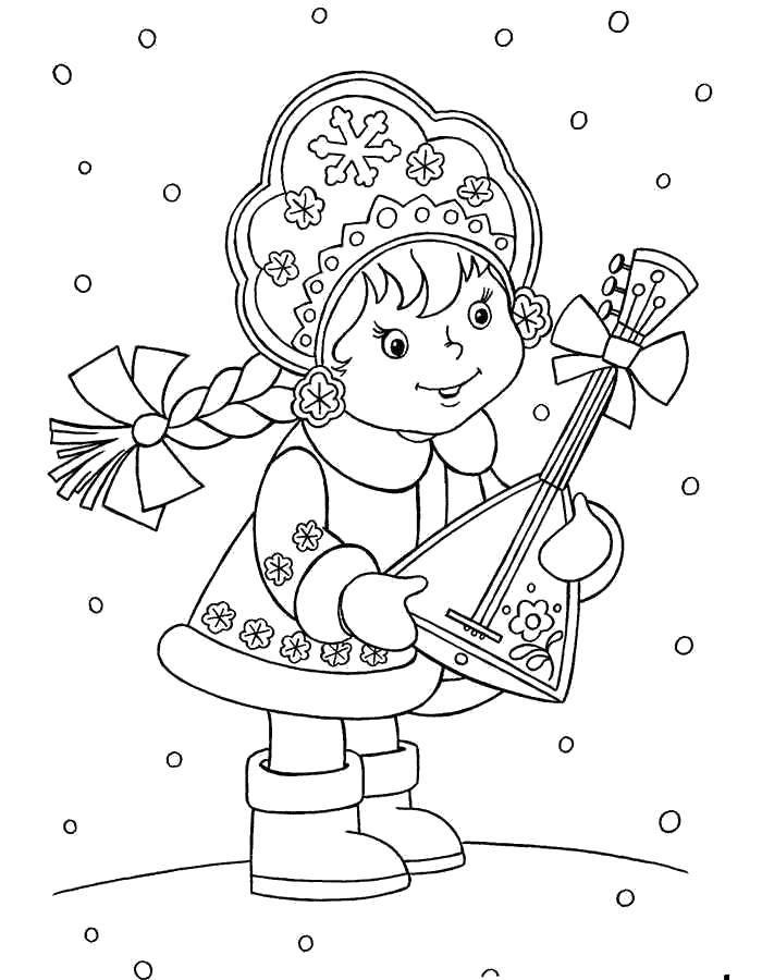Раскраска Снегурочка с балалайкой Скачать Снегурочка, снег, зима, радость.  Распечатать ,снегурочка,
