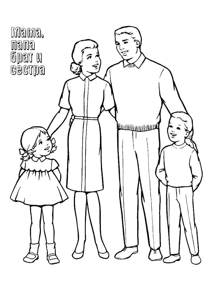 Раскраска Мама , папа, брат и сестра Скачать Семья, родители, дети.  Распечатать ,семья,
