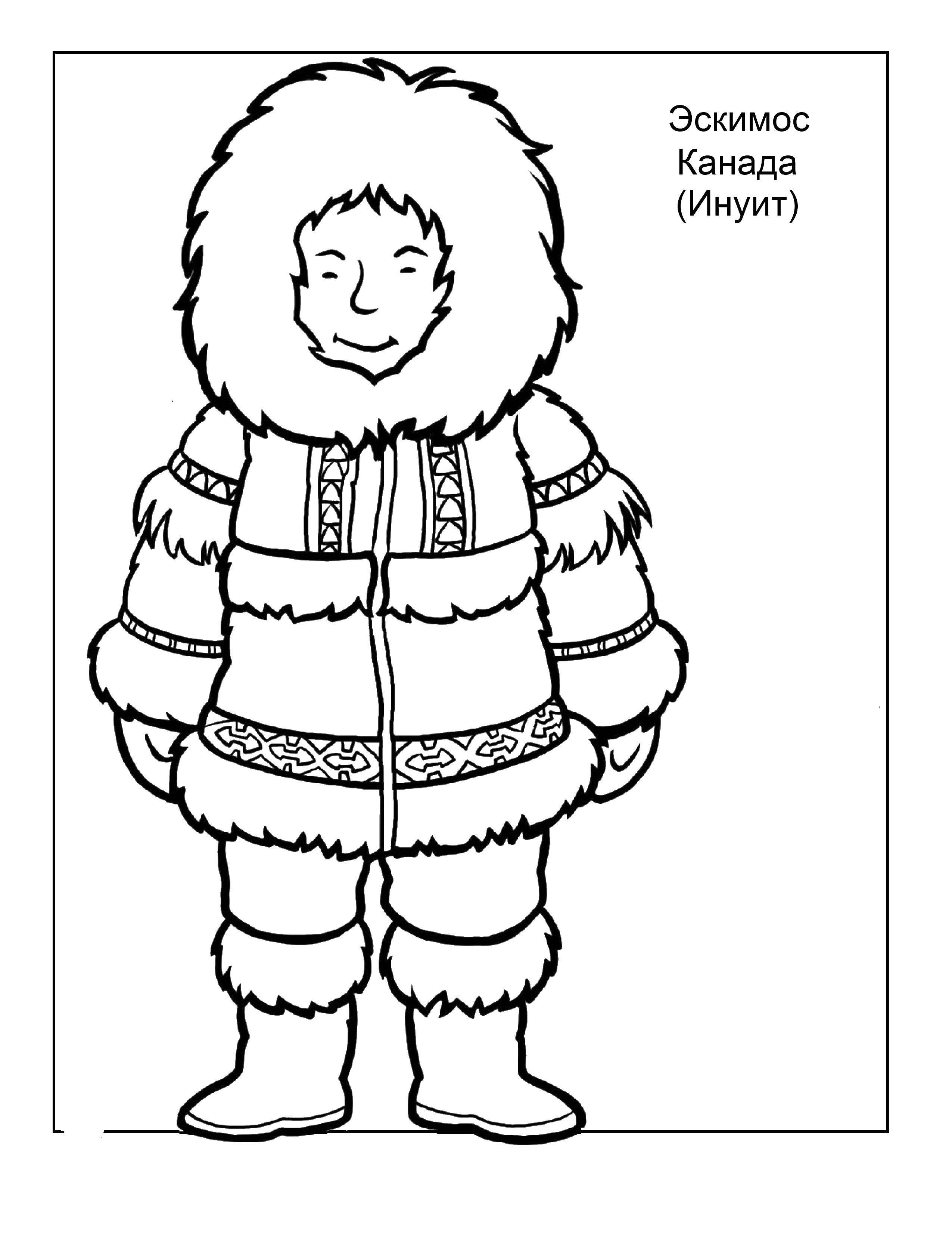 Раскраска Канадский эскимос Скачать Канада, эскимос.  Распечатать ,Культура разных государств мира,