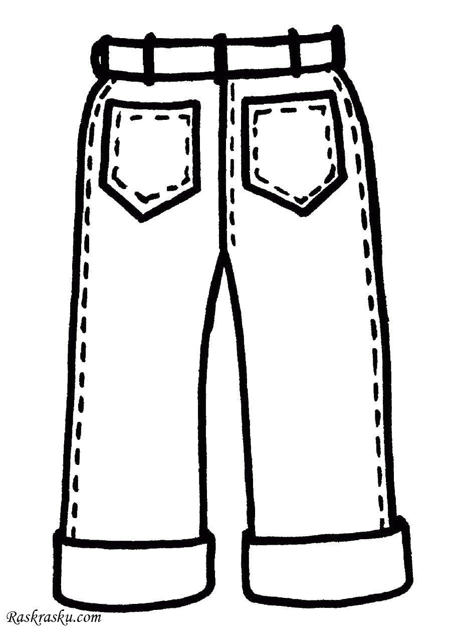 раскраски раскраска брюки джинсы одежда раскраски на праздники
