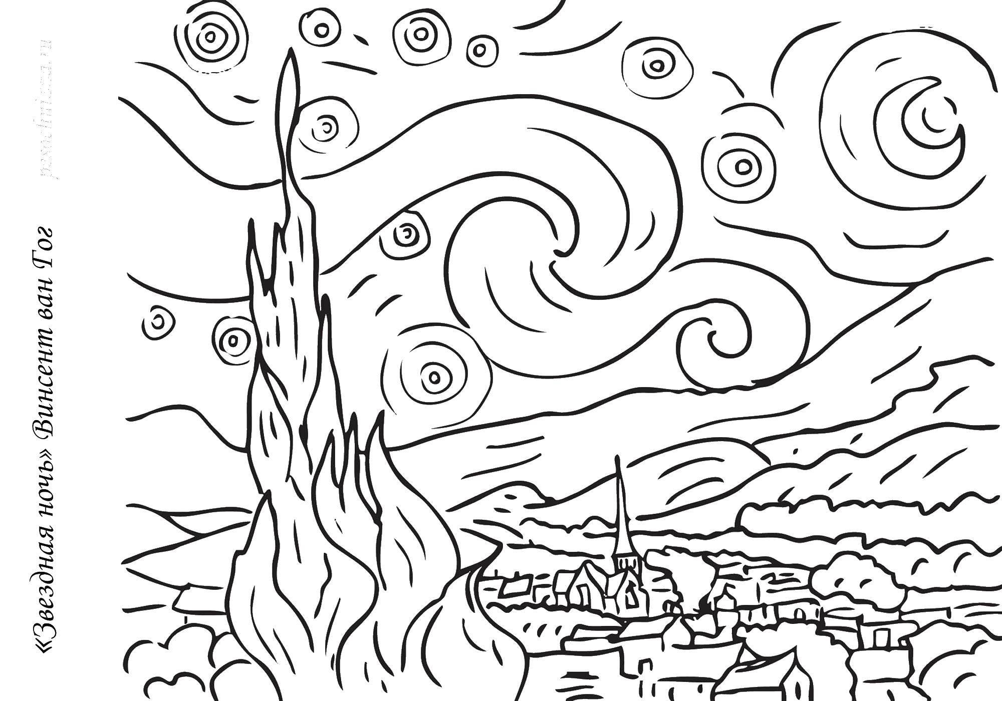 Раскраска Картина ван гога Скачать ,Картина,.  Распечатать