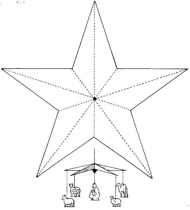 раскраски раскраска звезда карусель раскраски