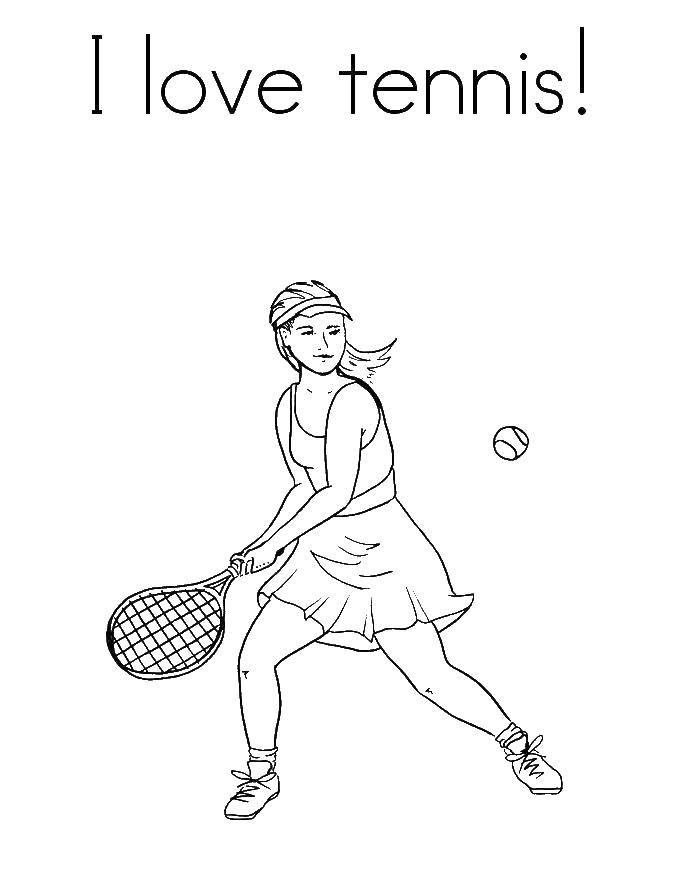 Раскраска Я люблю теннис! Скачать Спорт, теннис, ракетка.  Распечатать ,спорт,