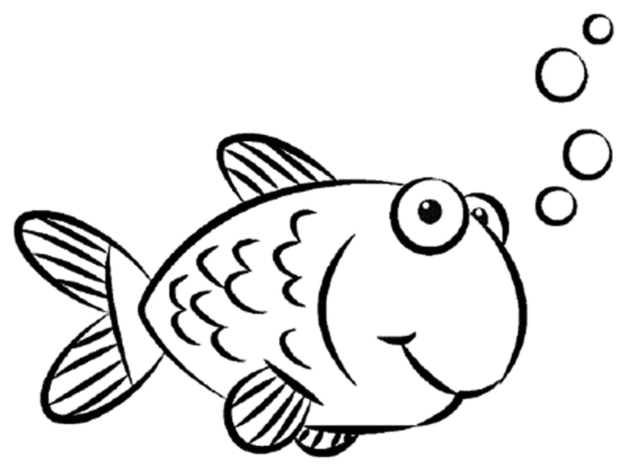 Раскраска рыбы Скачать ,Уборка,.  Распечатать