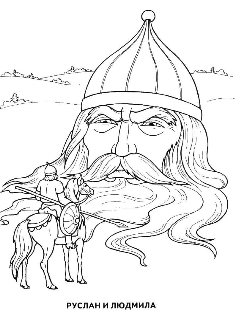 Раскраска Руслан и большая голова Скачать Руслан, людмила.  Распечатать ,сказки пушкина,