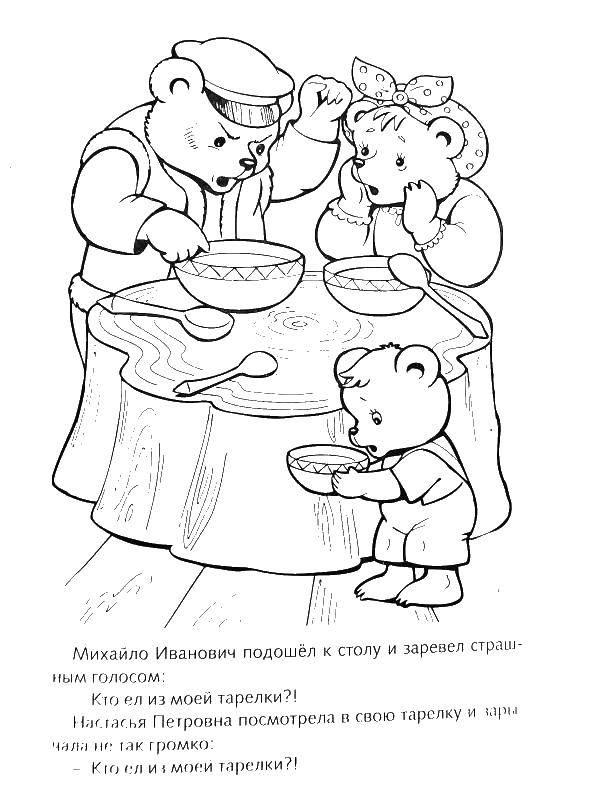 Раскраска Кто то съел кашу медведей Скачать три медведя.  Распечатать ,три медведя,
