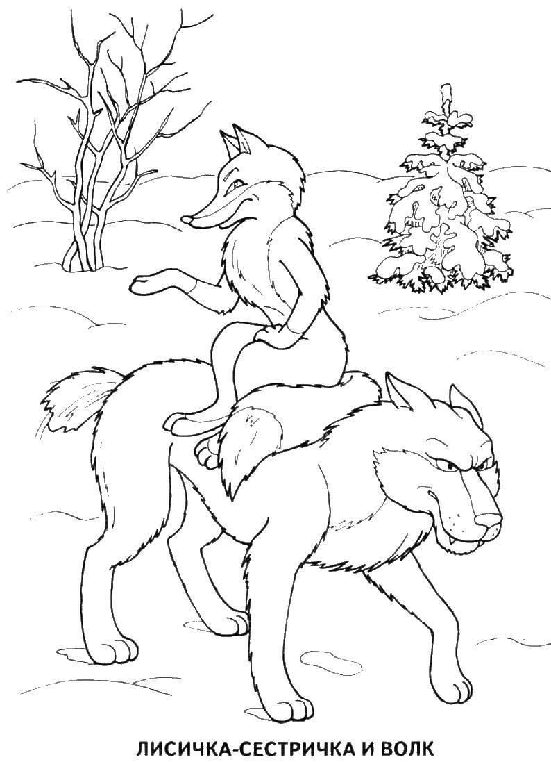 Раскраска Лиса на волке катается Скачать лиса, волк.  Распечатать ,сказки пушкина,