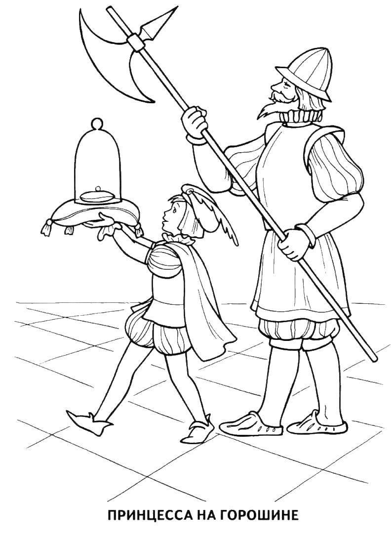 Раскраска Стража несет горошину Скачать Принцесса на горошине.  Распечатать ,сказки пушкина,