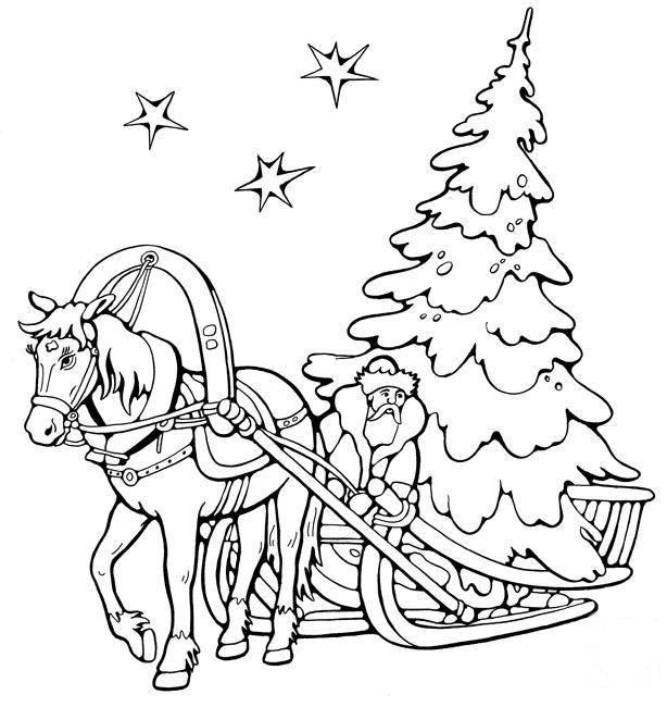 Раскраска Дед мороз везёт ёлку на санях Скачать Новый Год, Дед Мороз.  Распечатать ,новый год,