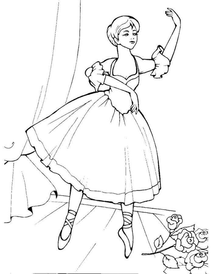 Раскраска балерина Скачать принцесса селестия.  Распечатать ,мой маленький пони,