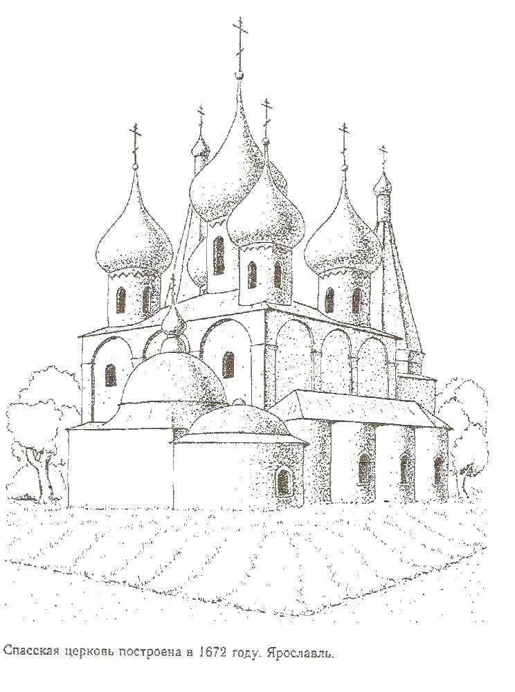 Раскраска церковь Скачать ,Цифры, счёт, числа,.  Распечатать