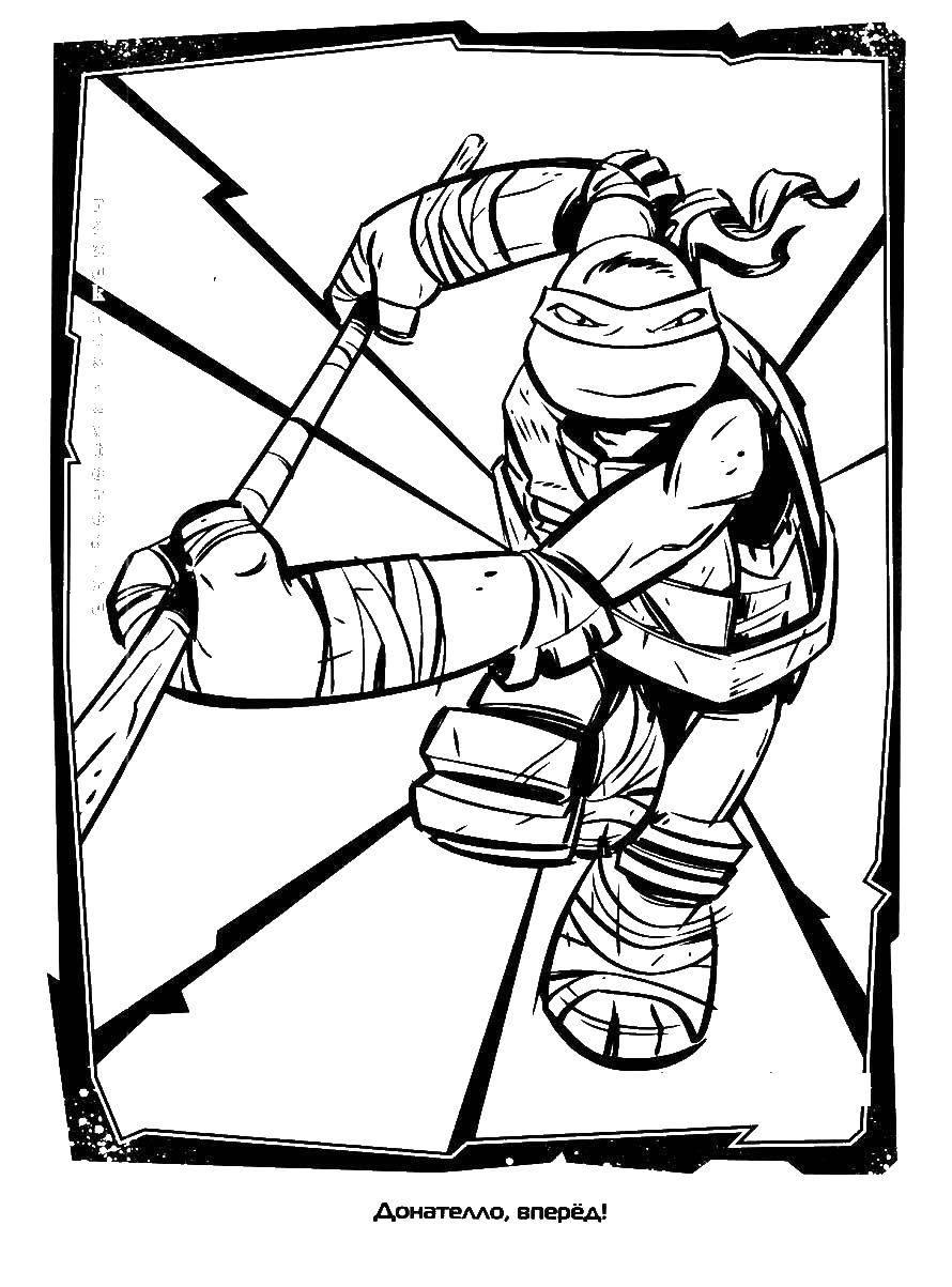 Раскраска Черепашки ниндзя донателло Скачать черепашки ниндзя, Донателло.  Распечатать ,черепашки ниндзя,