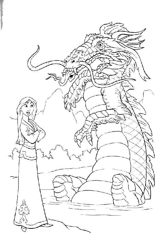 раскраски дракон раскраска мулан и дракон мулан