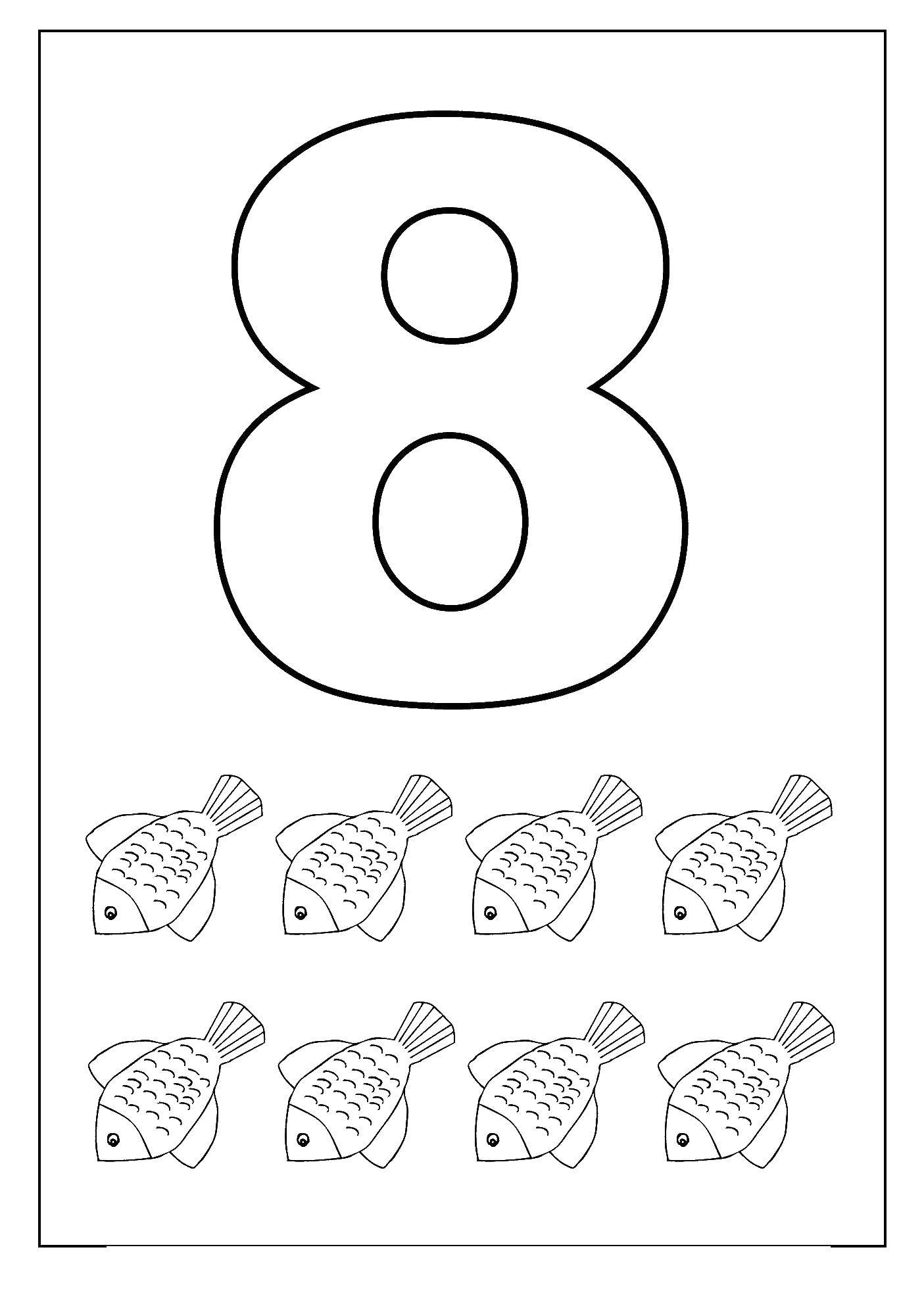Раскраска математические раскраски Скачать Новый Год, ёлка, подарки, игрушки.  Распечатать ,новый год,