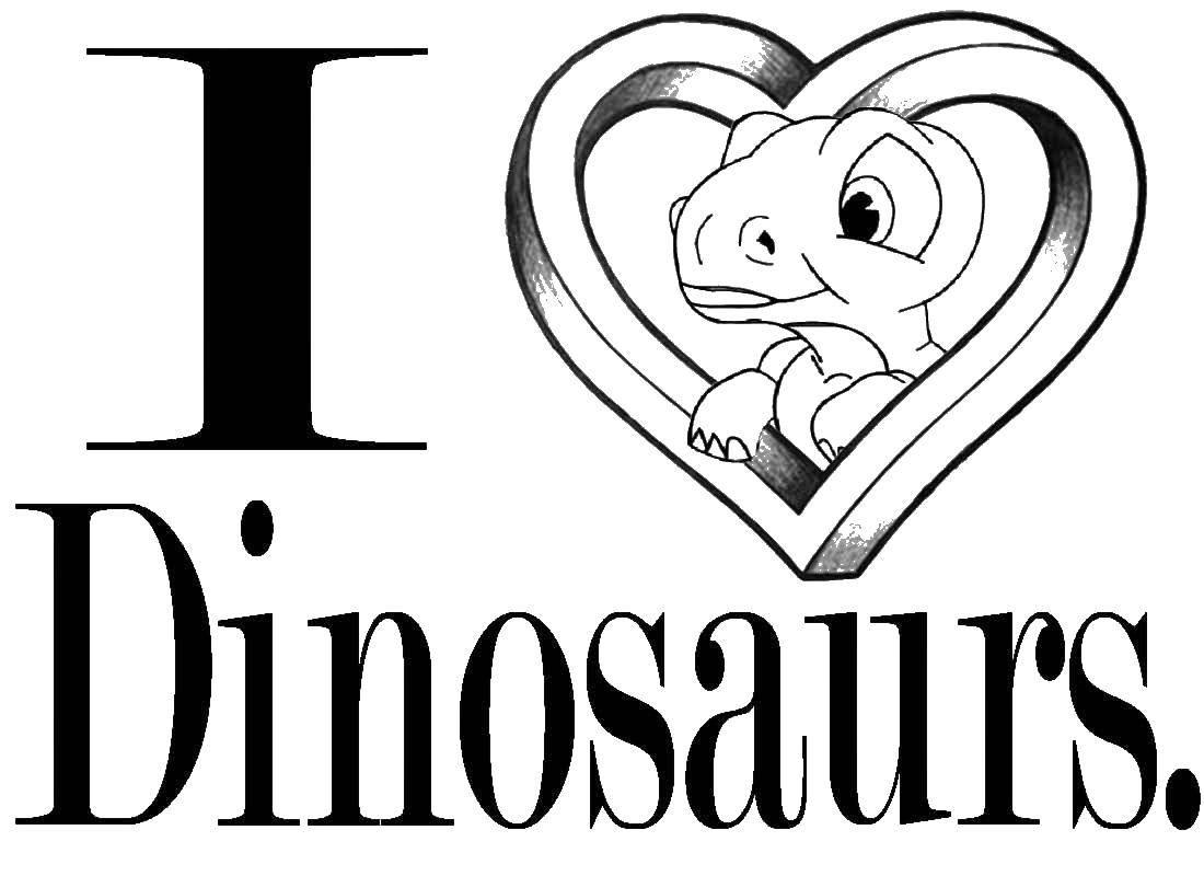 Раскраска динозавр Скачать ,мультики , Октонавты,.  Распечатать