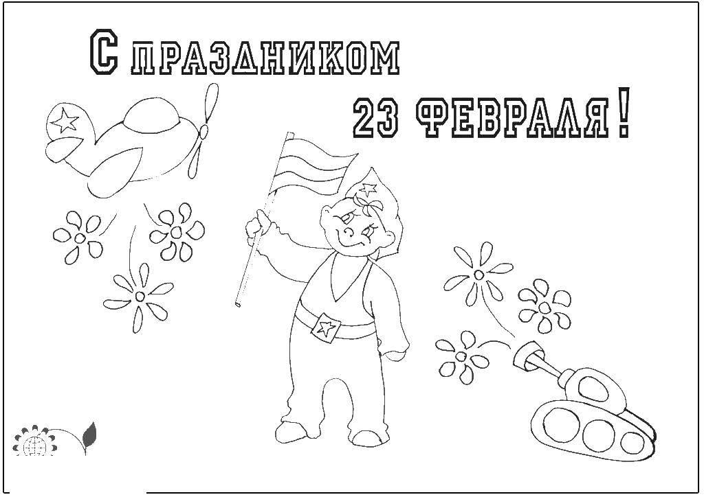 Раскраска Мальчик с флагом Скачать мальчик, праздник.  Распечатать ,Люди,