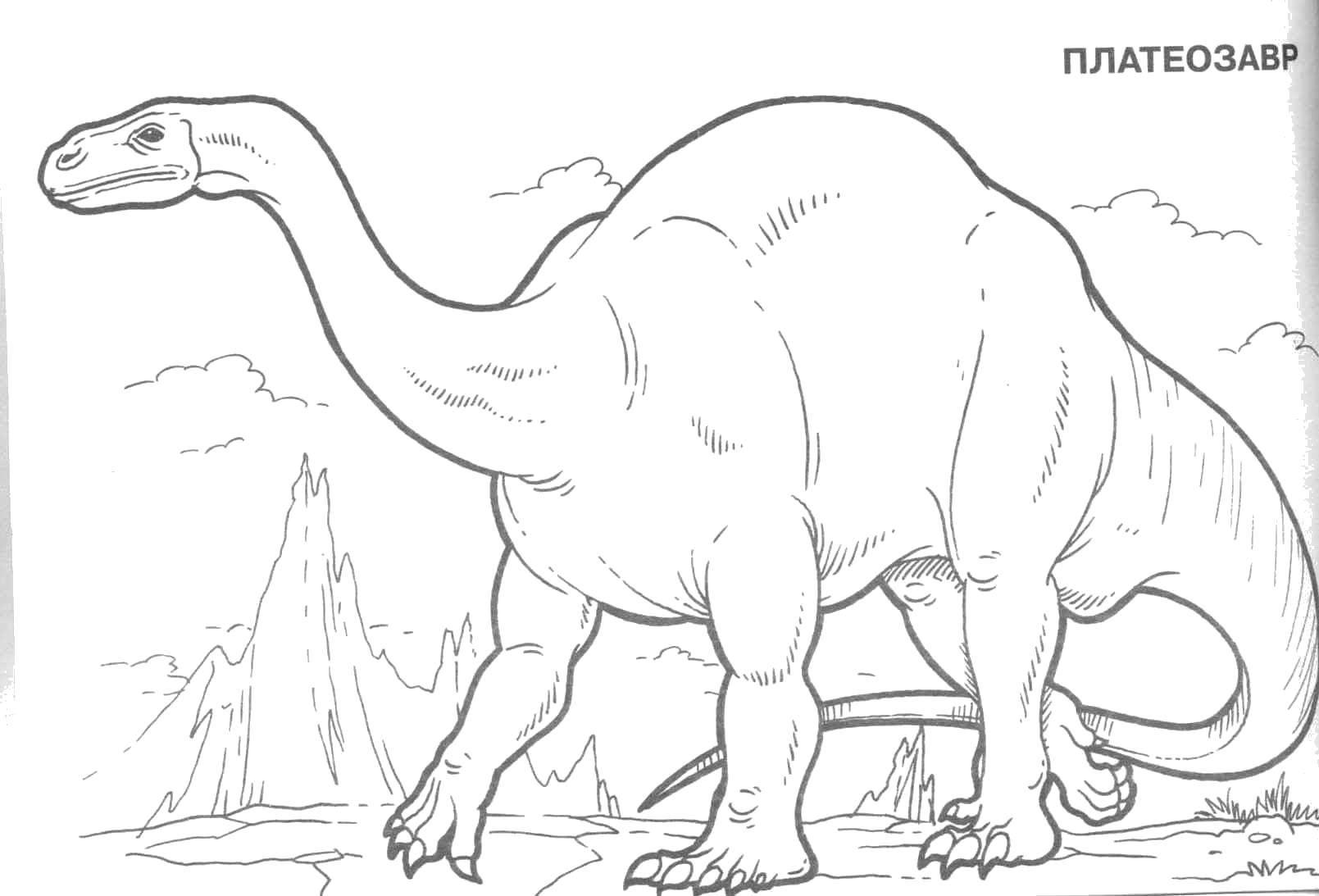 Раскраска динозавр Скачать ,кастрюля, посуда,.  Распечатать