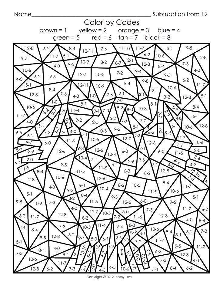 раскраски раскраска математика на английском по номерам