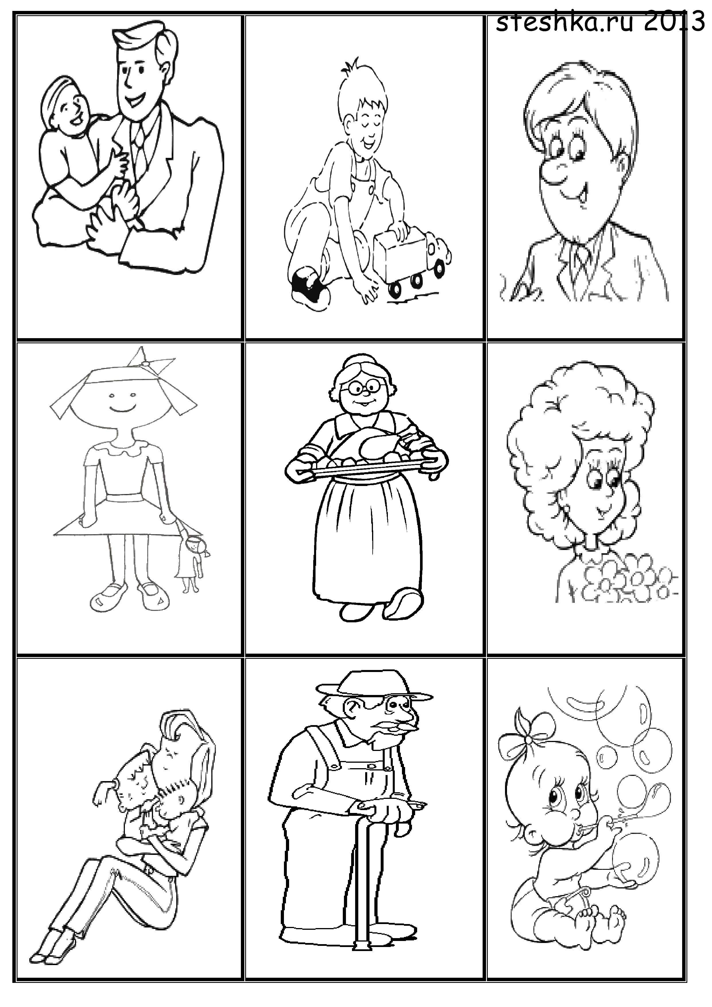 Раскраска Картинка семий Скачать родители, бабушка, дедушка.  Распечатать ,моя семья,