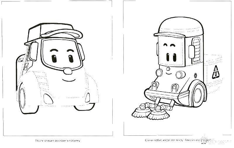 Раскраска Клини и пости Скачать робокар, Клини, Пости.  Распечатать ,поли робокар,
