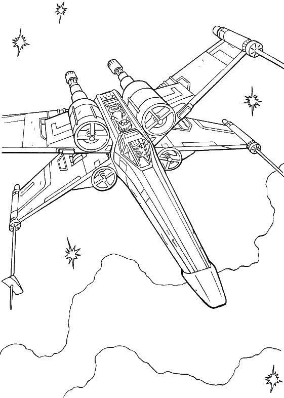Раскраска звездные войны корабли Скачать ,Поиск предметов,.  Распечатать