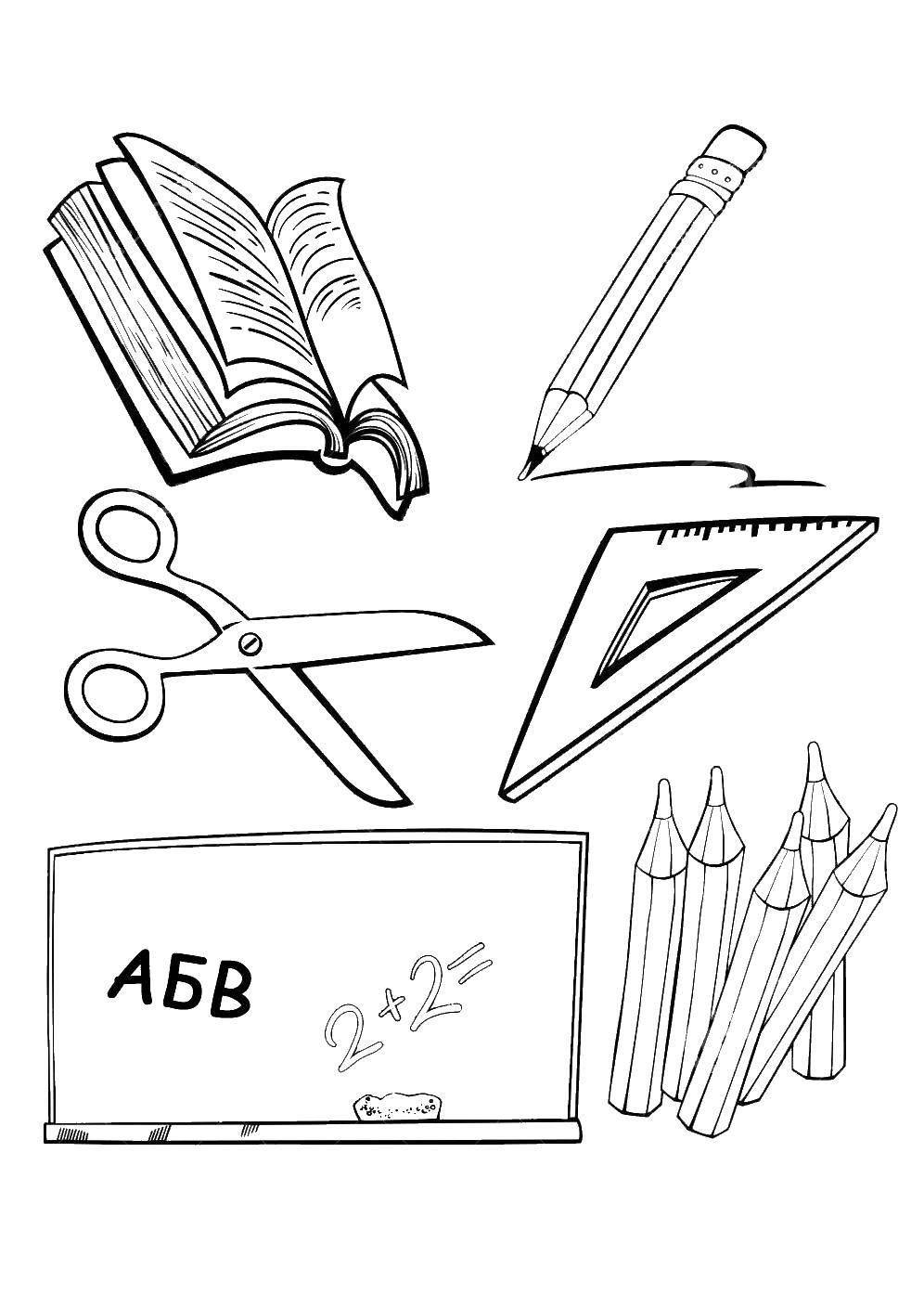 Раскраска Учебник ножницы карандаш ручка линейка и школьная доска Скачать школа.  Распечатать ,школьные принадлежности,