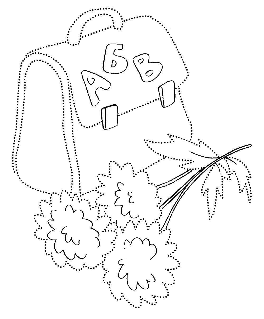 Раскраска Нарисуй по точкам рюкзак и цветы Скачать рюкзак, цветы.  Распечатать ,первое сентября,