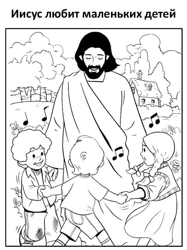 Раскраска Бог и дети Скачать бог, дети.  Распечатать ,раскраски,