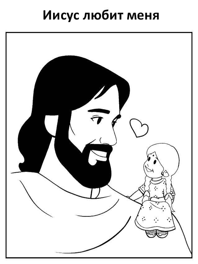 Раскраска Бог и девочка Скачать бог, девочка.  Распечатать ,раскраски для девочек,
