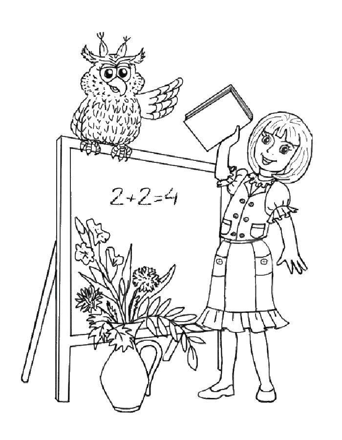 Название: Раскраска Учитель проводит первый урок. Категория: школа. Теги: школьная доска, учитель, школа, .