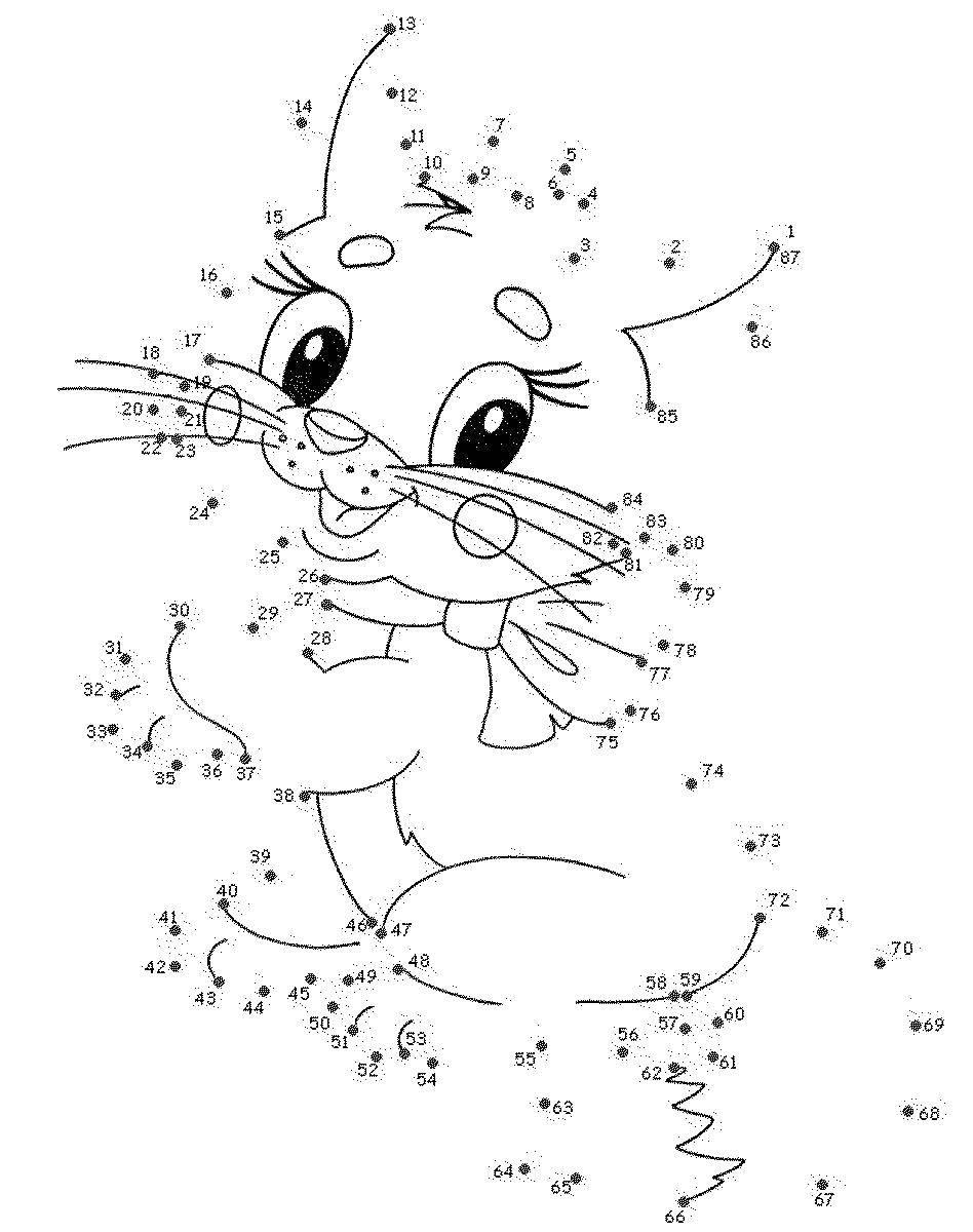 Раскраска Заяц с номерами Скачать заяц, номера.  Распечатать ,раскраски по номерам,