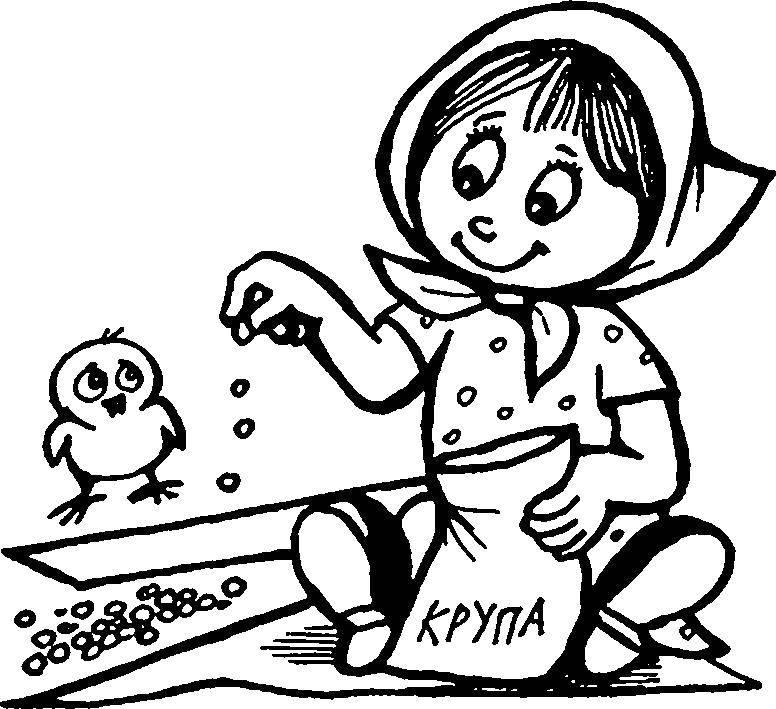 Раскраска раскраски для девочек Скачать насекомые, стрекозы.  Распечатать ,Насекомые,