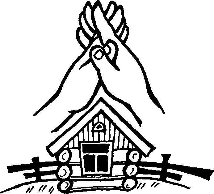 Раскраска Домик над руками Скачать домик, руки.  Распечатать ,рука,