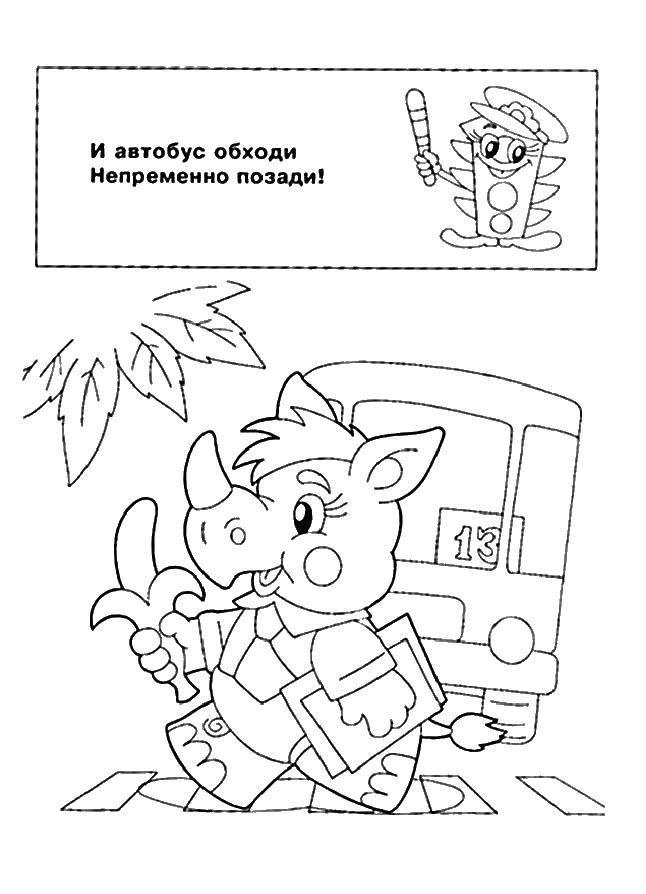 Раскраска правила дорожного движения Скачать мультфильмы, Зомби против растений.  Распечатать ,Зомби против растений,