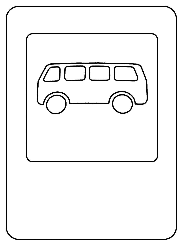 Раскраска Знак автобусная остановка Скачать знак автобусная остановка.  Распечатать ,правила дорожного движения,